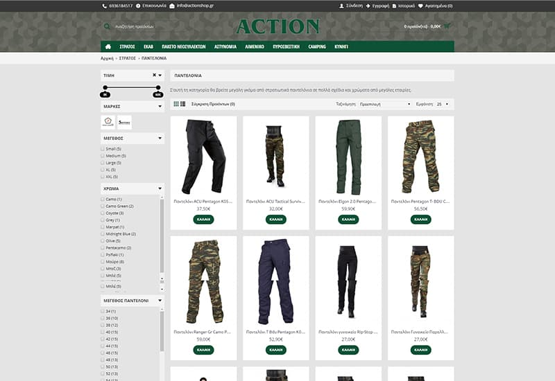 actionshop-category