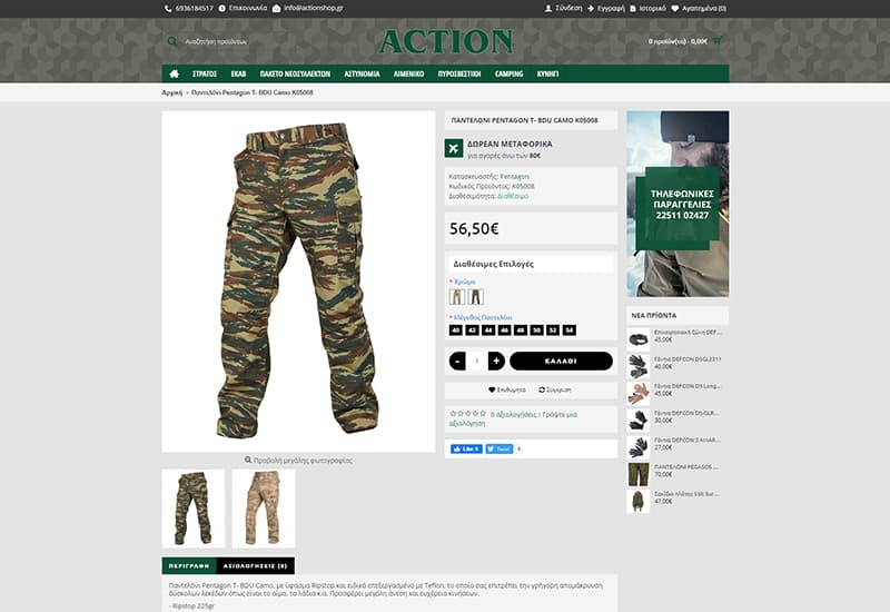 actionshop-product