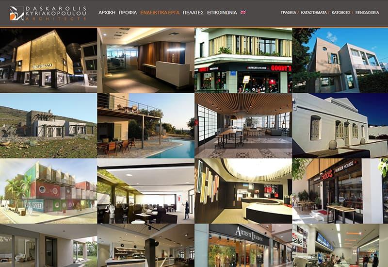dk-architects-endeiktika-erga