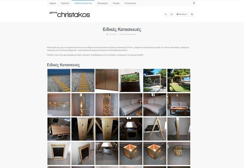 gchristakos-gallery-min