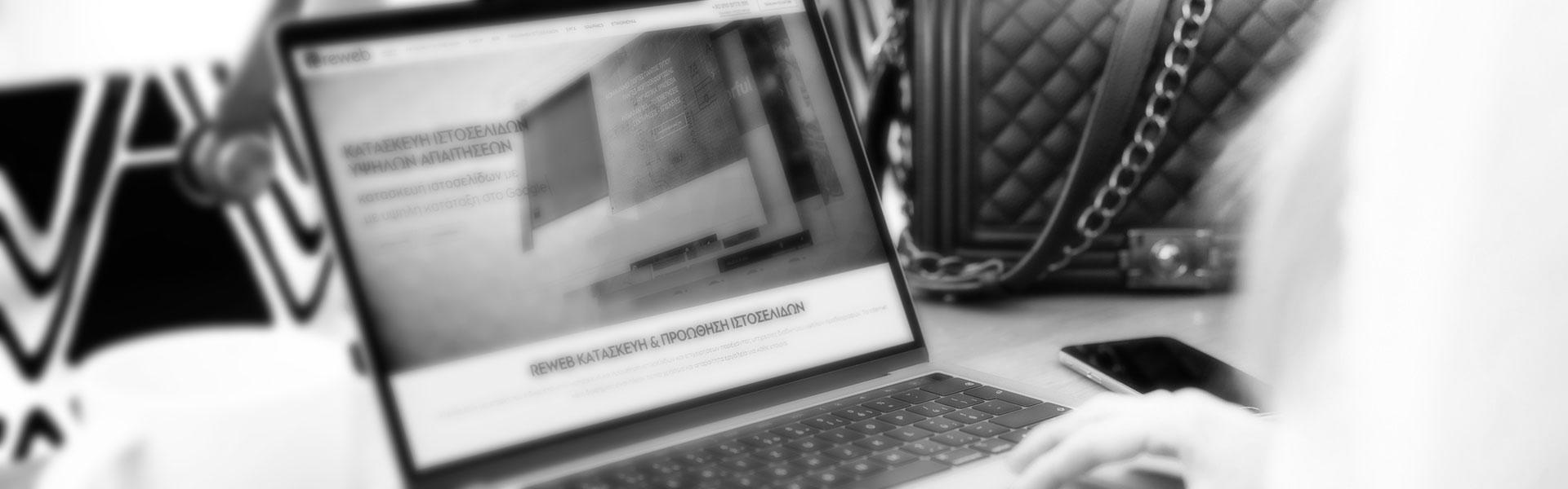 background έργα κατασκευής ιστοσελίδας
