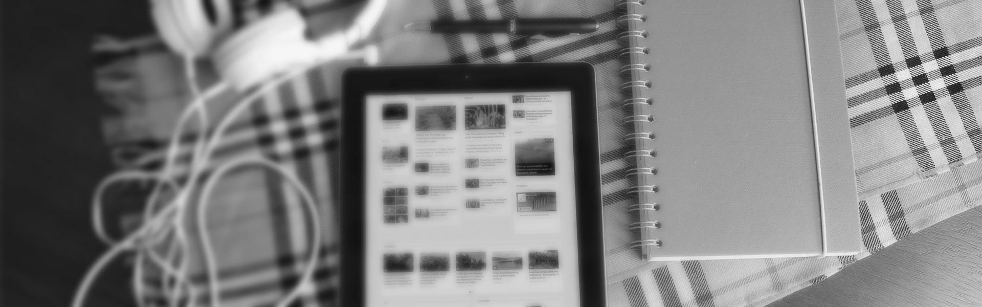 background κατασκευή blog