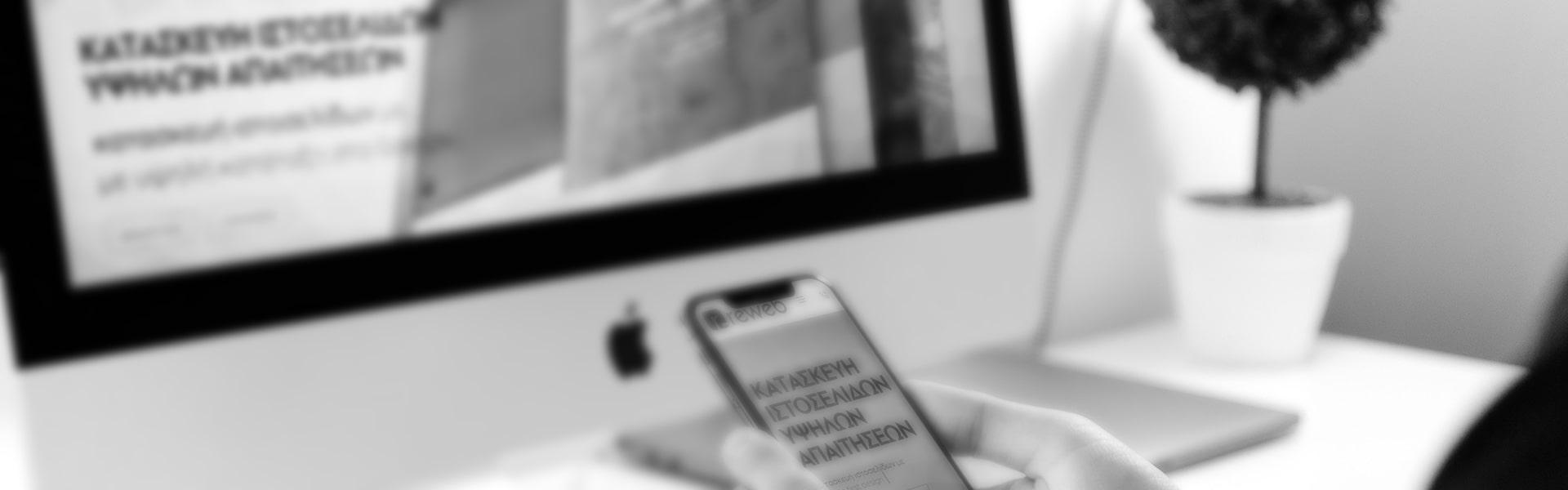 background μετατροπή ιστοσελίδας σε responsive
