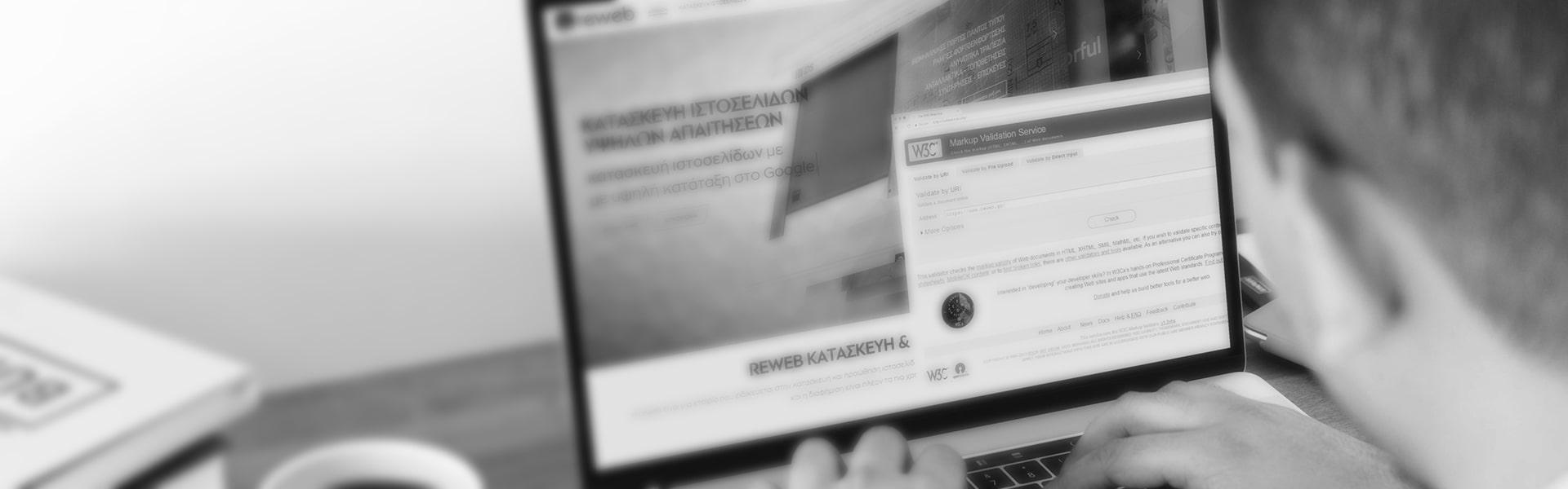 background μετατροπή ιστοσελίδας για ΑΜΕΑ