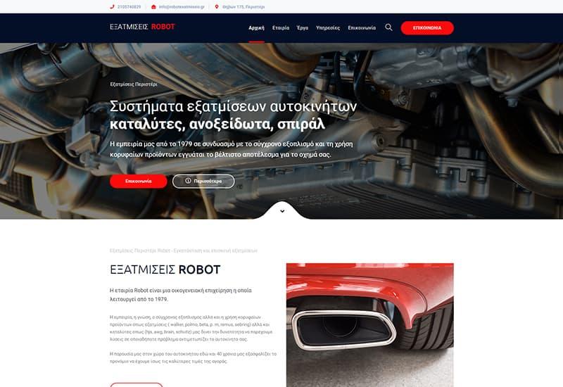 robotexatmiseis-homepage