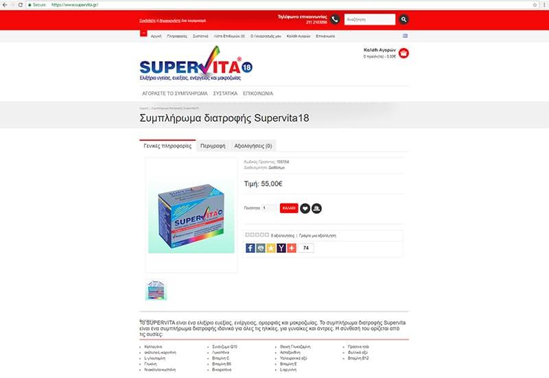supervita-proion